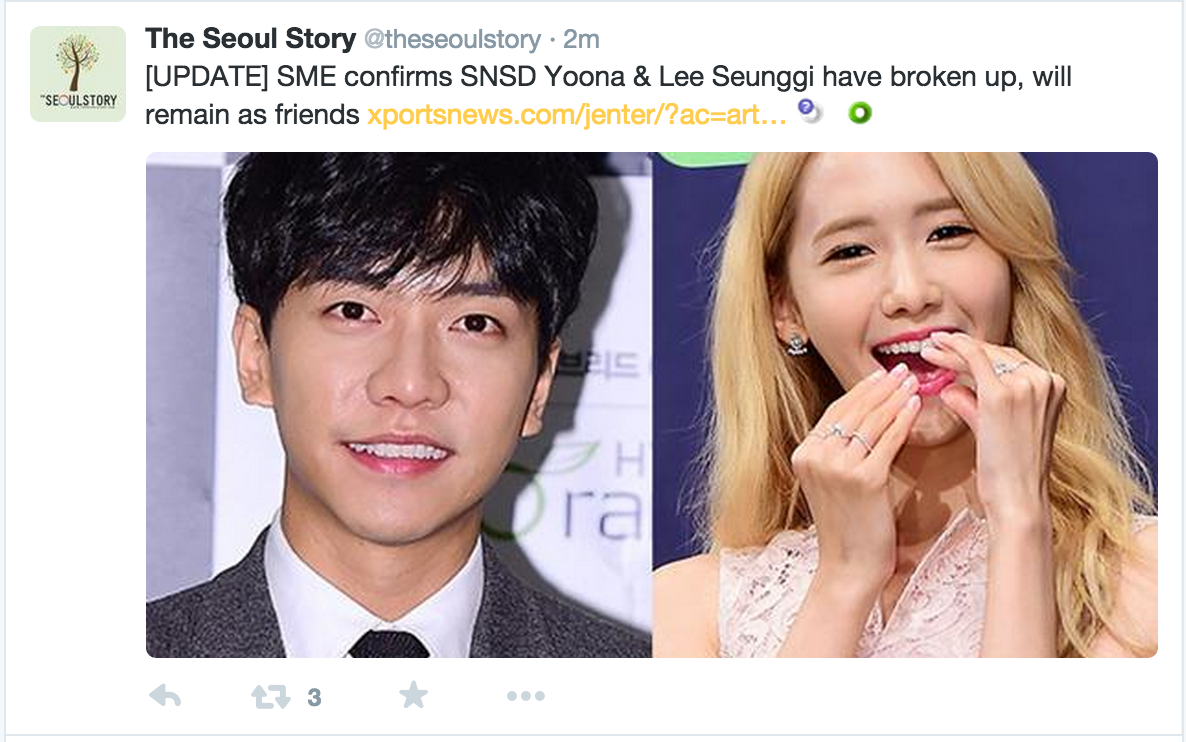 Lee Seung GI och YoonA dating utskick koppla in min pionjär Surround Sound