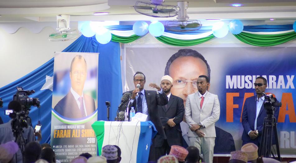 SAWIRO: FAARAX CALI SHIRE OO SI RASMI AH UGU DHAWAAQ INUU YAHAY MUSHARAX MADAXWEYNE #PUNTLAND