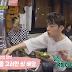 iKON's JAY (Jinhwan) on AttractionTV 170616 EP. 52