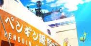 Sora yori mo Tooi Basho Episode 6 English Subbed