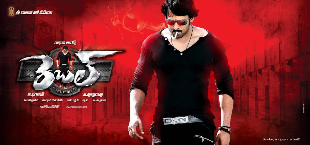 Rebel Movie New Stills: Latest Films News: Prabhas Rebel Movie Latest Wallpapers