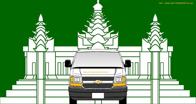 Asia Van Transfer Logo