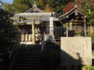 野崎観音・南條神社