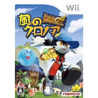[Wii] [風のクロノア door to phantomile] ISO (JPN) Download