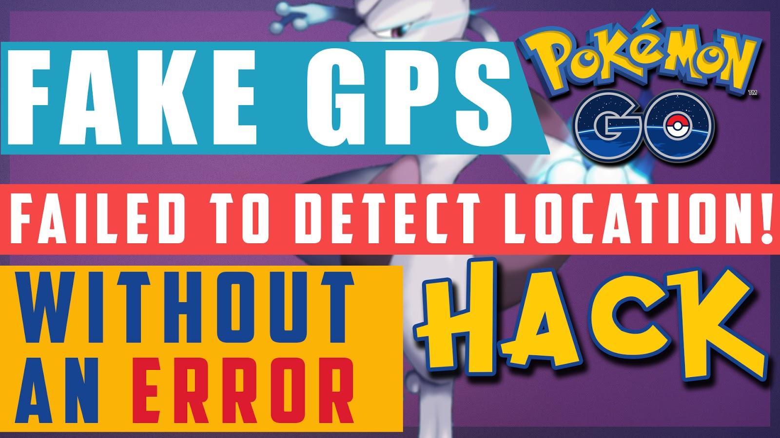 play pokemon hack