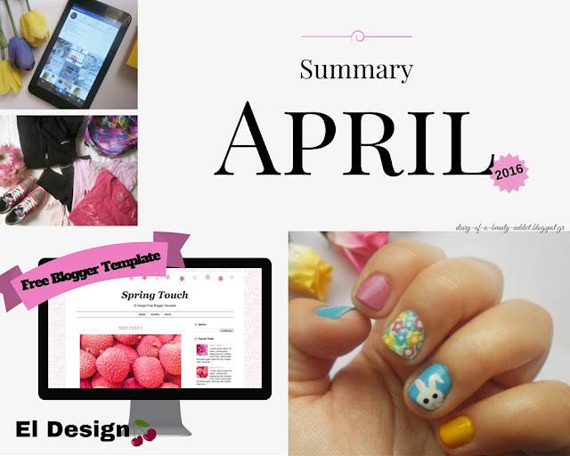 April Summary {2016}