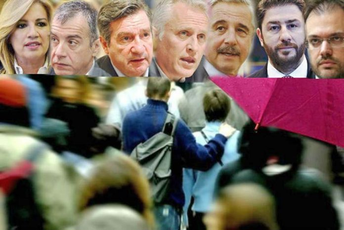 Συνεδρίασε και όρισε τους εκπροσώπους της για την Θεσσαλία η ΑΕΔΔ (Επιτροπή Αλιβιζάτου) για τις εκλογές στην Κεντροαριστεράς