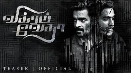 Vikram Vedha Tamil Movie Official Trailer | R Madhavan | Vijay Sethupathi | Y Not Studios