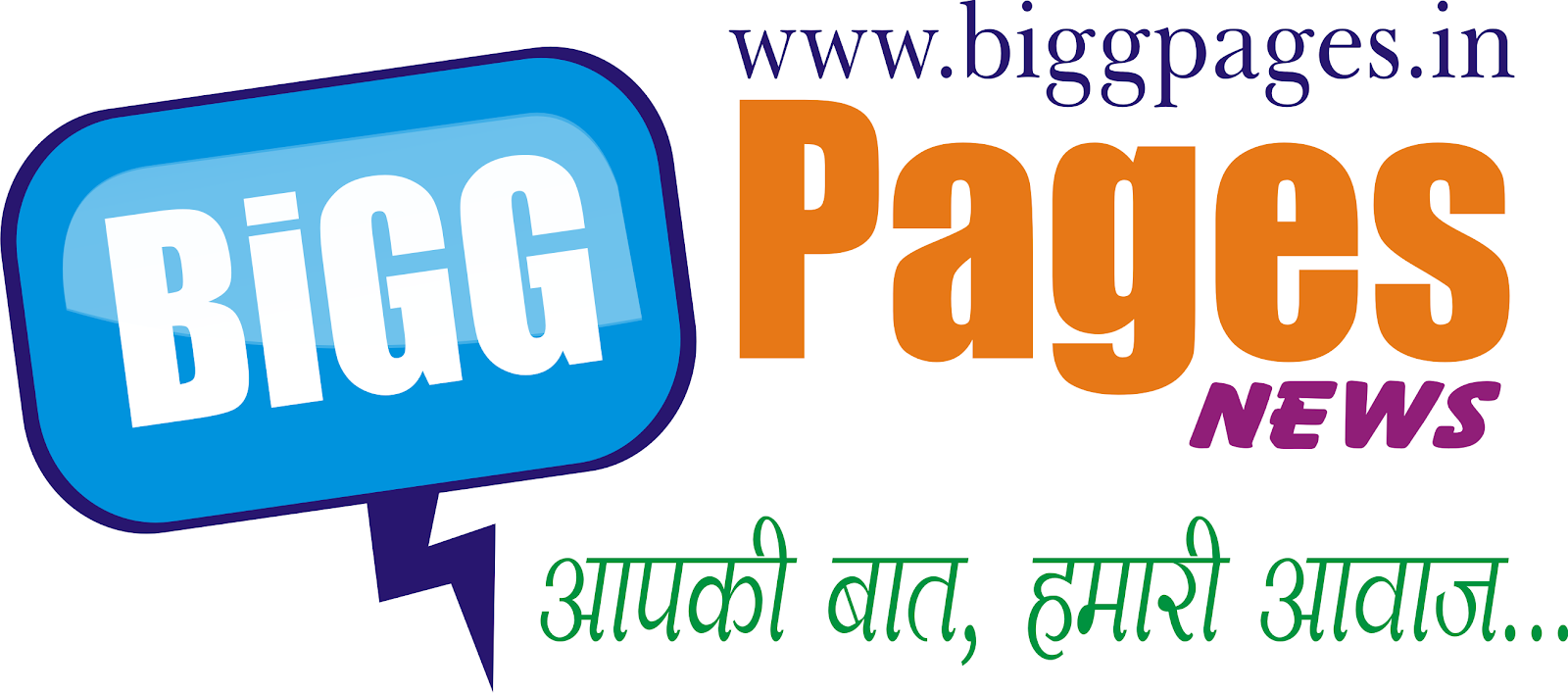 Bigg Pages News | Online Hindi News | Hindi Website | News in Hindi | Hindi News Website