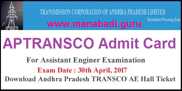 AP Hall Tickets, Admit Cards, Hall tickets, APTRANSCO, Transmission Corporation of Andhra Pradesh Limited, AE Posts, Assistant Engineer