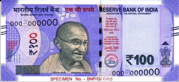RBI Issued new 100 rs note