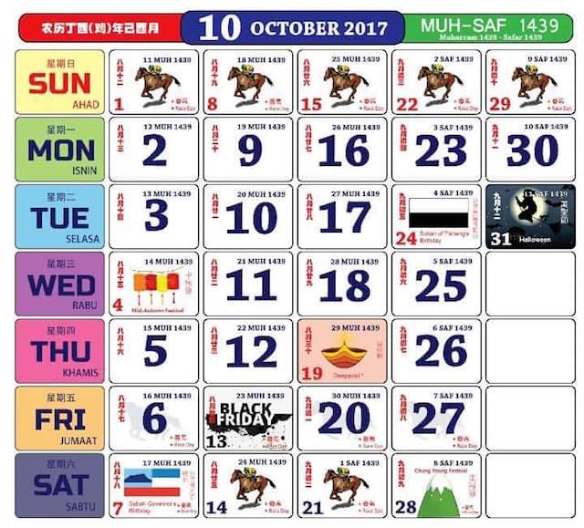 Gambar Kalendar 2017 Termasuk Cuti Peristiwa bulan 10 oktober