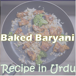 Baked Biryani in urdu