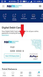 paytm debit card