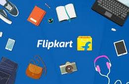 Flipkart ने आने costomer को  दे रहा है डेबिट कार्ड पर EMI लोन  की सुविधा कैसे ले सकते है आप लोन