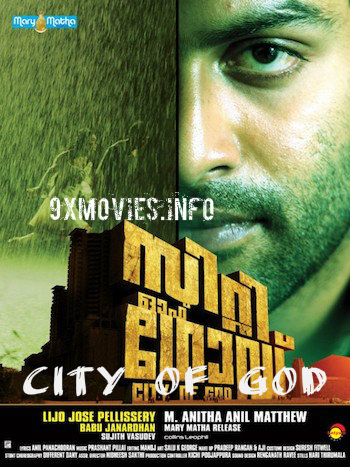 City Of God 2011 Hindi Dubbed Movie Download