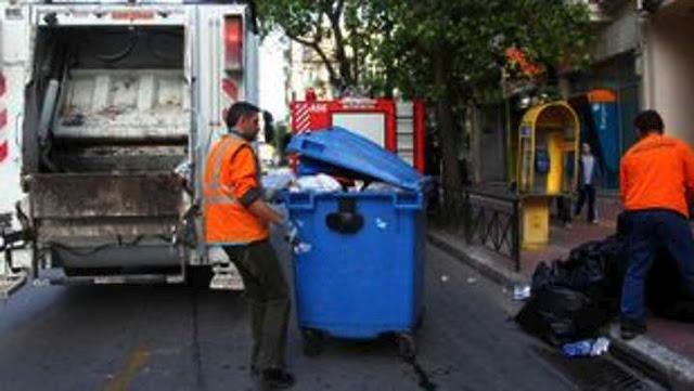 ΑΣΕΠ: Κατατέθηκε το αίτημα για 8.171 θέσεις μονίμων καθαριότητας στους Δήμους