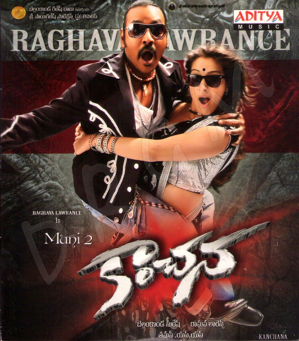 Kanchana Telugu Movie Wallpapers « Daily Best And Popular...