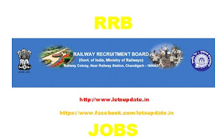 Junior Engineer, Depot Material Superintendent (DMS), Chemical & Metallurgical Assistant (CMA) recruitment through Railway Recruitment Board (RRB). letsupdate.