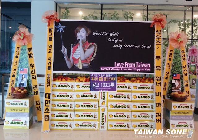 Taiwan SONE Donation Jessica Musical