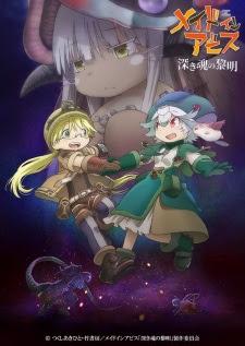 فيلم انمي Made in Abyss Movie 3: Fukaki Tamashii no Reimei مترجم بعدة جودات