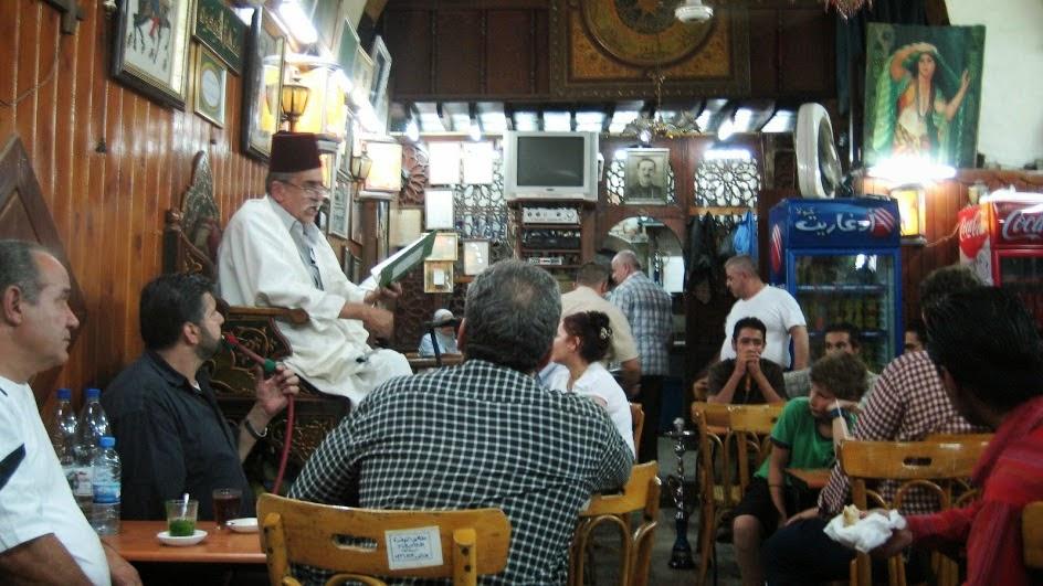 Cafe Damascus