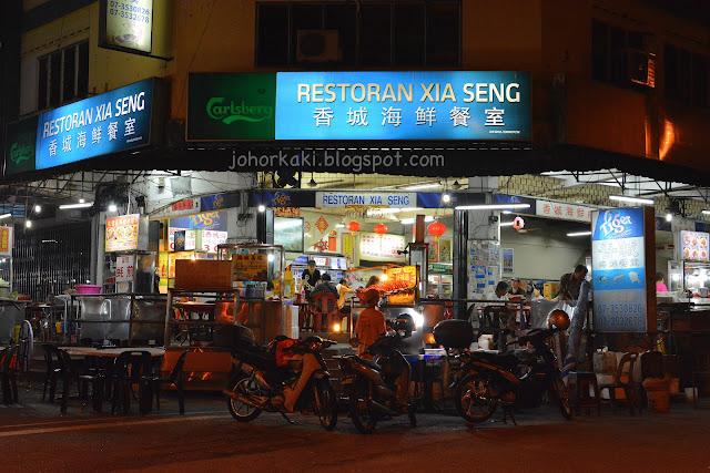Hawker-Western-Food-Johor-Jaya-JB
