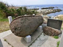 館山:洲崎神社神石