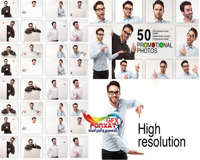 صور اشخاص تحمل لافيتات بجودة عالية جدا واشكال متعددة