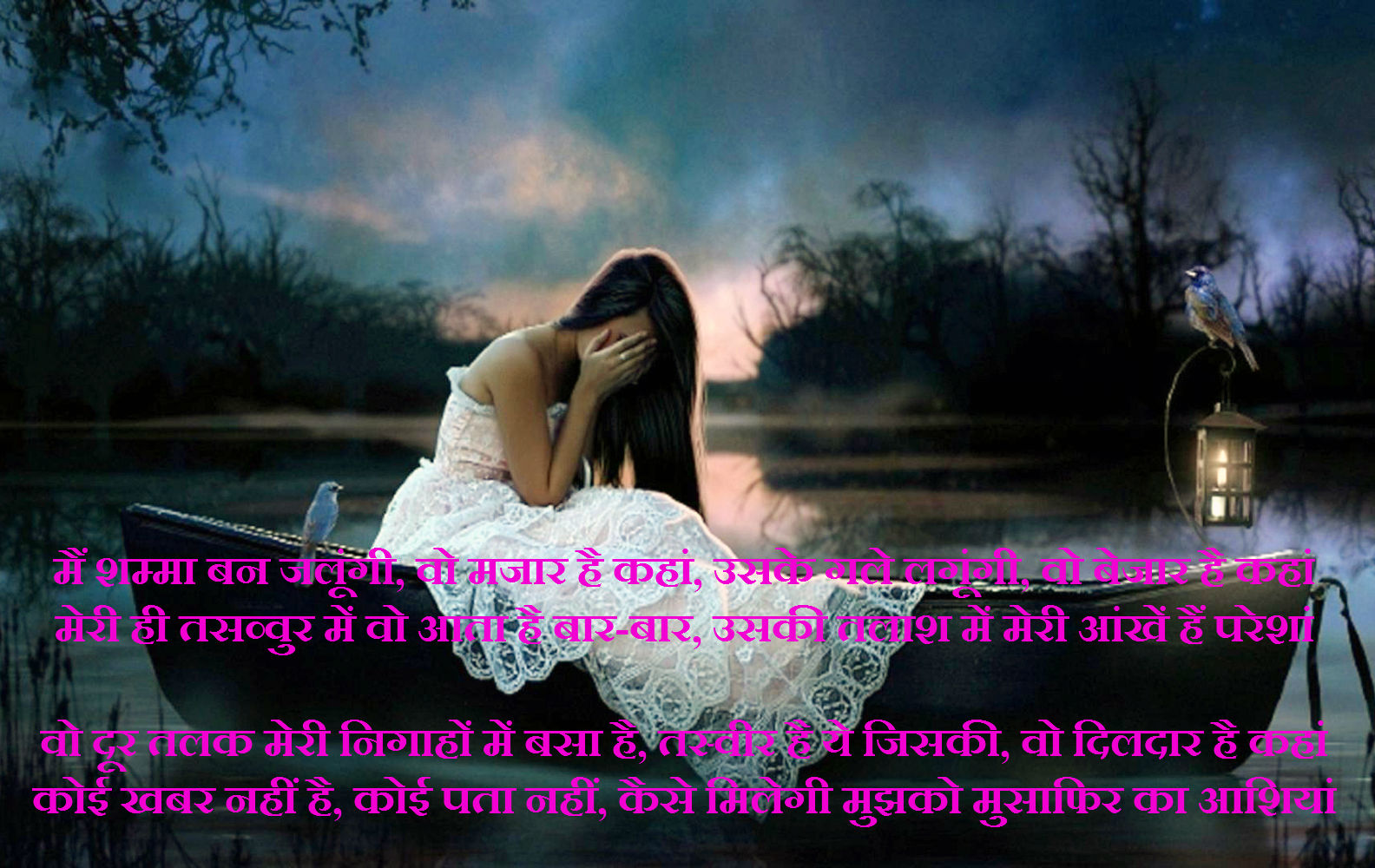 Very Sad Love Wallpapers Check Out Very Sad Love: Hd Images Shayri Hindi In Parents, Check Out Hd Images