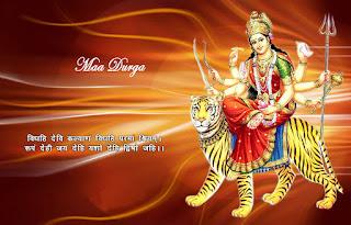 Download Durga Ashtami FB Animated Images Free