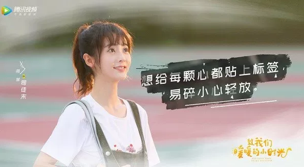download drama china put your head on my shoulder 480p