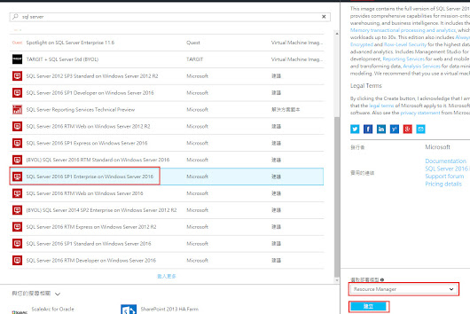 Reporting Service on Azure SQL VM