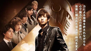 Xem Phim Thầy Giáo Araki - Kamen Teacher SP (2014)