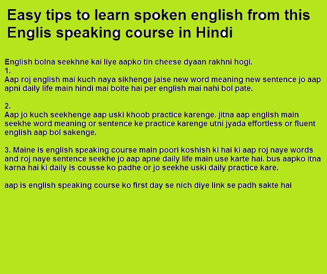 Free online English speaking course in Hindi for Indian, English ...