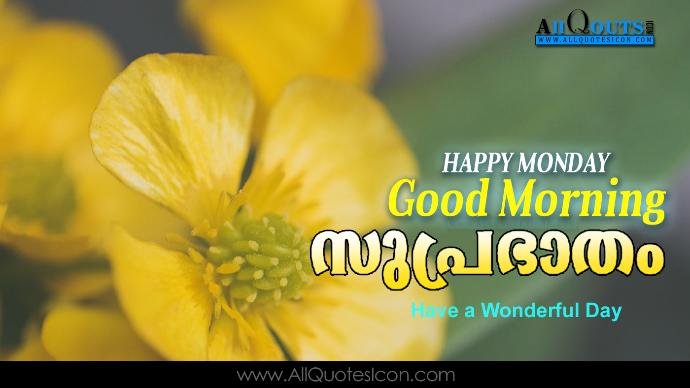 Happy Monday Best Malayalam Good Morning Greetings Pictures For