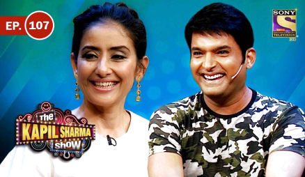 The Kapil Sharma Show Episode 107, Ep. 107 - The Kapil Sharma Show - Manisha Koirala In Kapil's Show download in 480p HDTVRip 258mb.