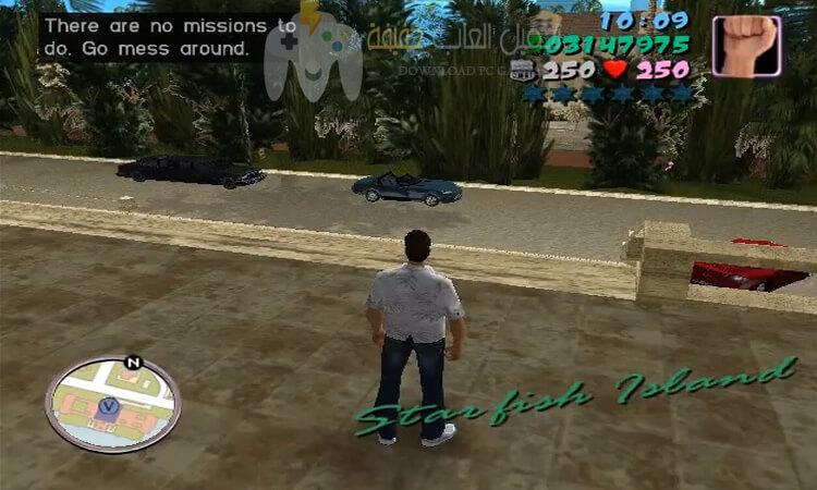تحميل لعبة جاتا GTA 8 للكمبيوتر مجانا