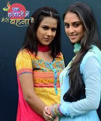 Manvi star plus drama / Family matters season 2 episode 20