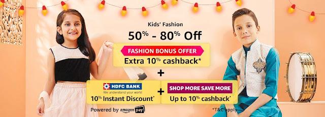 Kids Fashion 50% to 80% off