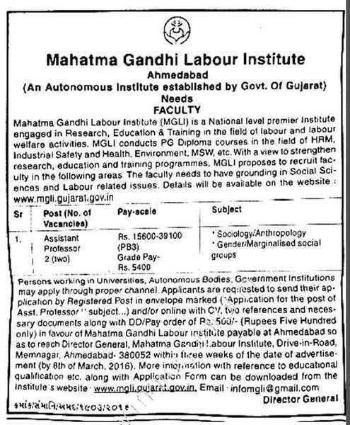 Mahatma Gandhi Labour Institute Assistant Professor Recruitment 2016