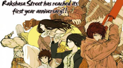 Rakshaha Street Episódio 13, Rakshaha Street Ep 13, Rakshaha Street 13, Rakshaha Street Episode 13, Assistir Rakshaha Street Episódio 13, Assistir Rakshaha Street Ep 13, Rakshaha Street Anime Episode 13