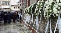 ΣΑΛΟΣ ΣΕ ΚΗΔΕΙΑ ΣΤΗΝ ΦΘΙΩΤΙΔΑ- Τι έκαναν και εξόργισαν την οικογένεια του νεκρού