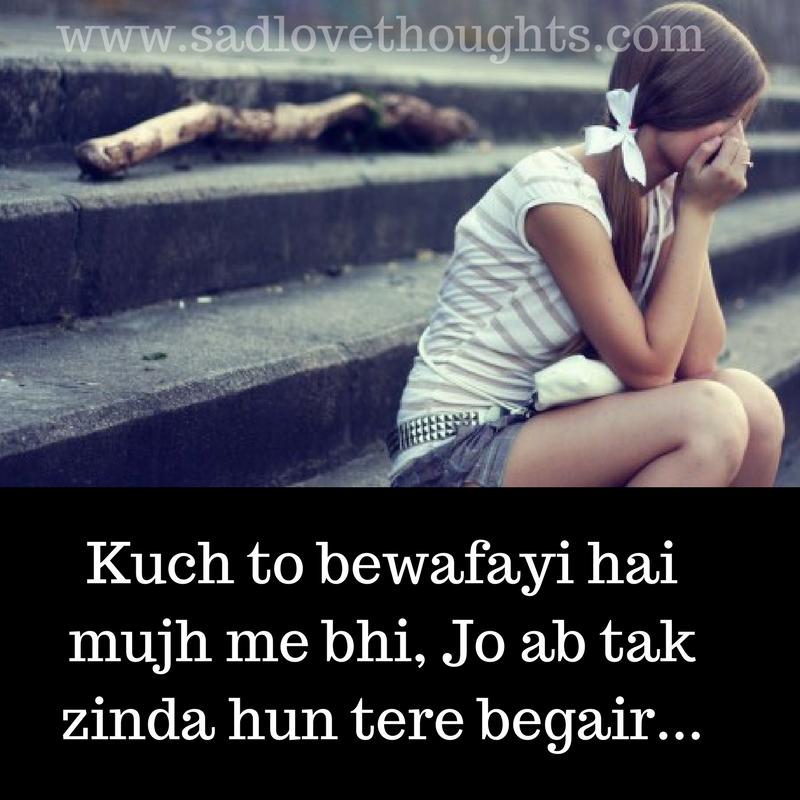 Sad Boy Alone Quotes: Sad Love Images For Whatsapp Profile Pic