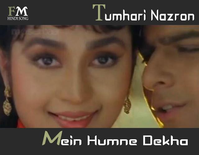 Tumhari-Nazron-Mein-Humne-Kal-Ki-Awaz-(1992