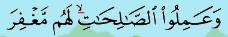 Macam Macam Waqaf dan Contohnya