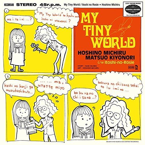 [Single] 星野みちる – MY TINY WORLD (2015.11.11/MP3/RAR)