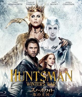 [MOVIES] スノーホワイト-氷の王国- エクステンデット版 / THE HUNTSMAN WINTERS WAR