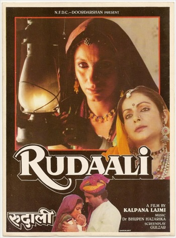 Rudaali 1993 Hindi Movie Download
