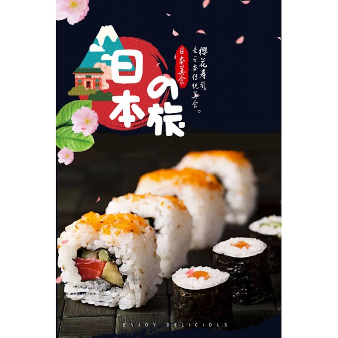 Japanese sushi food promotion poster design free psd template
